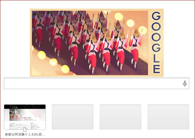 google阿波踊り2