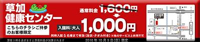 coupon1_bn